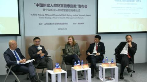 """中国""""新富人群""""更偏爱传统投资形式"""