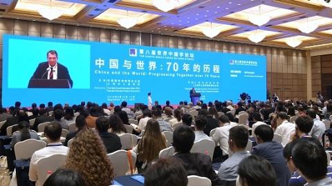 """第八届世界中国学论坛闭幕""""中国通""""纵论古今意犹未尽 新中国发展为世界创造大机遇"""