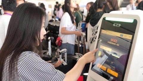 北京大兴机场9月15日前具备全面开航条件
