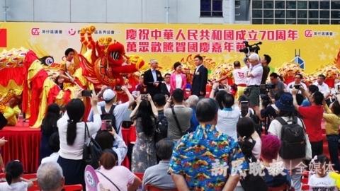 """""""我自豪,我是中国人!"""" 香港市民举行活动迎接国庆70周年"""