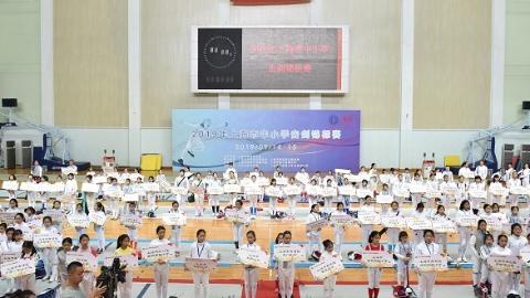 2019上海市中小学击剑锦标赛举行