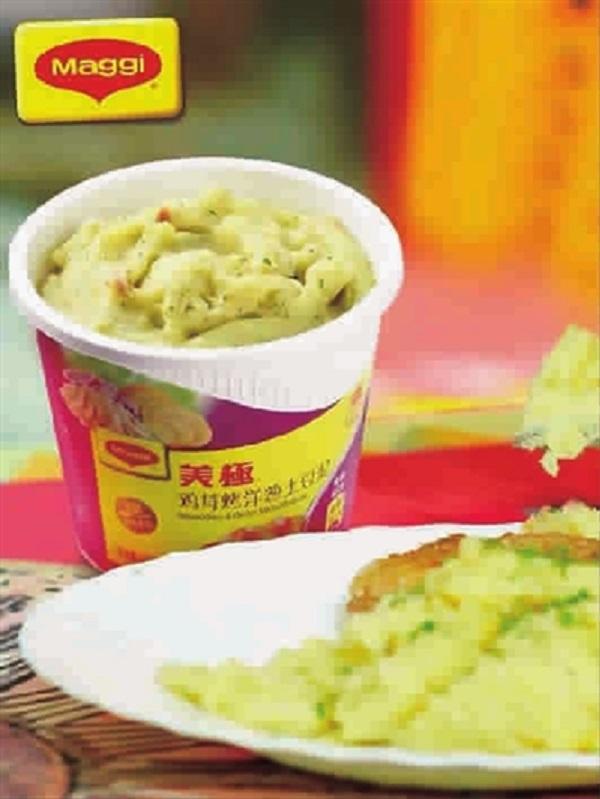 美极鸡茸烤洋葱土豆泥.jpg