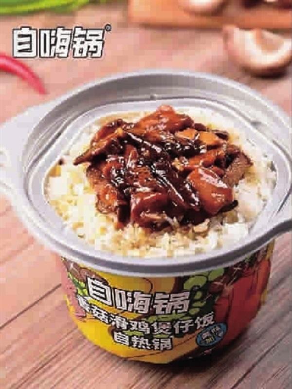 自嗨锅香菇滑鸡自热米饭.jpg