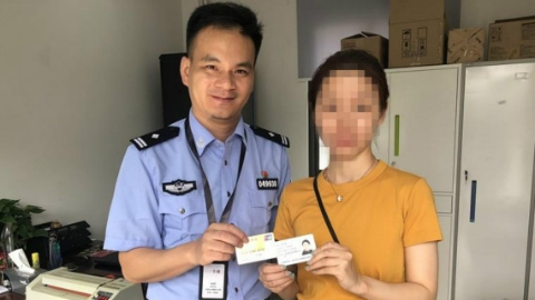 糟了!在英国丢了身份证和银行卡!巧了!松江失主遇上了热心的松江老乡