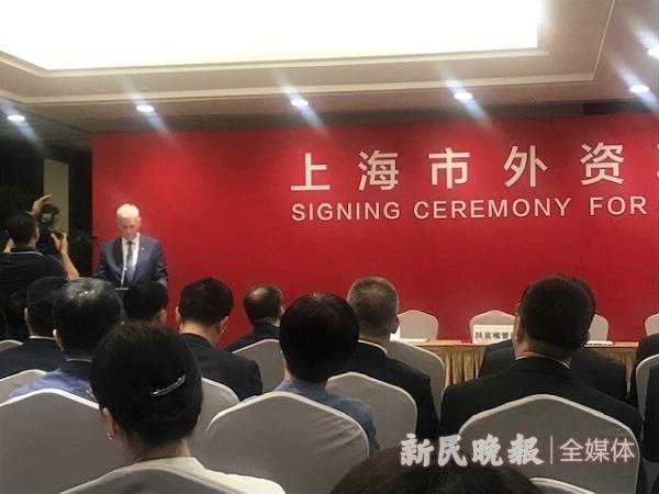 42个外资项目签约投资77亿美元 外资企业把更多项目和资源带到上海