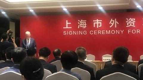 【新时代新作为新篇章】42个外资项目签约投资77亿美元 外资企业把更多项目和资源带到上海