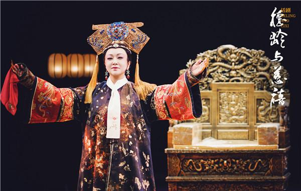 话剧《德龄与慈禧》大热 大剧院摸索购票体系升级新方式