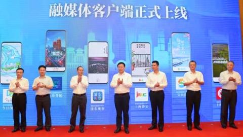 16区爆款频出!上海区级融媒体中心建设成果显著