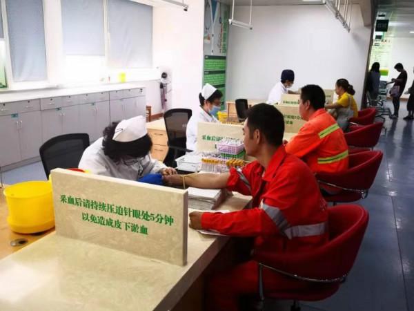 关心关爱农民工 徐汇区总工会登录平台为农民工举办健康体检专场