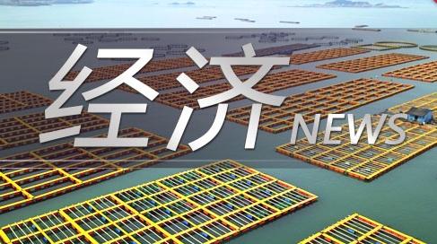"""""""上海原油""""首次亮相亚太石油大会"""