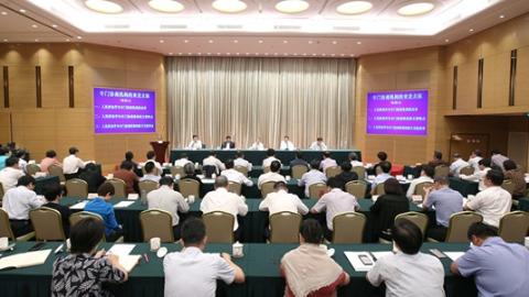 上海市政协庆祝人民政协成立70周年理论研讨会今召开