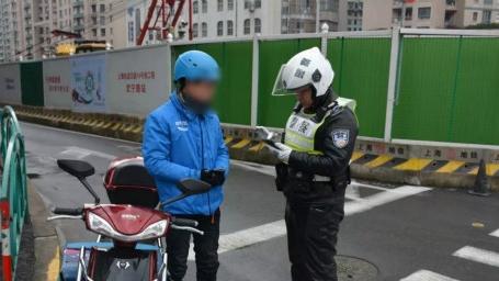 """上海首创!普陀区内违法""""骑手""""7日内提申请 不再担心来回奔波"""