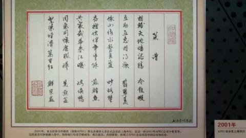 70年回看70个瞬间 档案中见证上海传奇