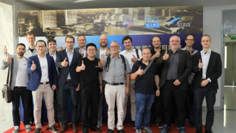 临港新片区举行首场垂直路演  12家德企来此寻找创业机会和伙伴