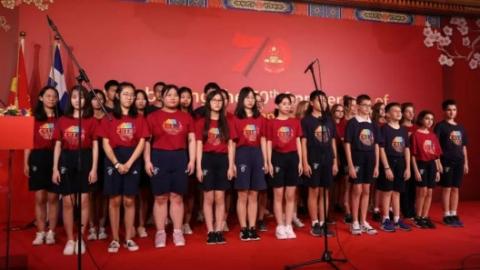 庆祝中华人民共和国70周年华诞·希腊