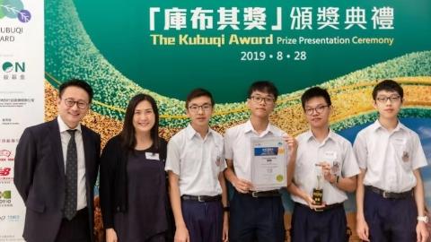 香港学子的中国梦