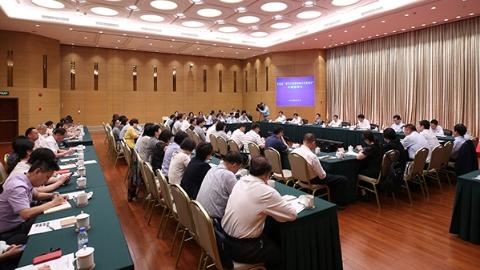 努力使上海媒体融合发展继续走在全国前列 市政协召开专题通报会