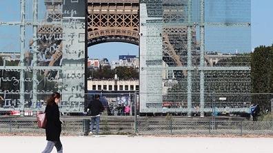 巴黎新推实时污染地图 警示地铁污染超出想象