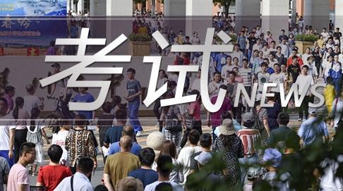2020上海春考和高考外语第一次考试即将开考 外语听说测试逢周一请提早出行