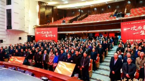 一次西部行,一生西部情,上海新一批博士服务团出征
