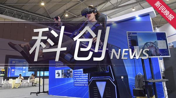 上海高新技术企业高速增长 技术交易能力持续走强