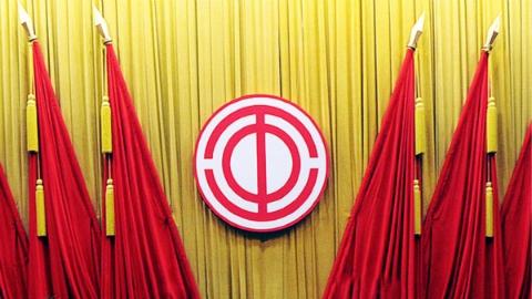 本市将成立上海著名外企工会联合会 首批有百余家高知名度外企加入