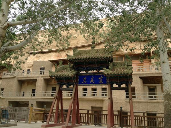 第七届中国旅游产业发展年会举办.jpg