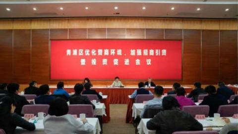 """青浦区打出28项""""组合拳"""",优化营商环境促进投资"""