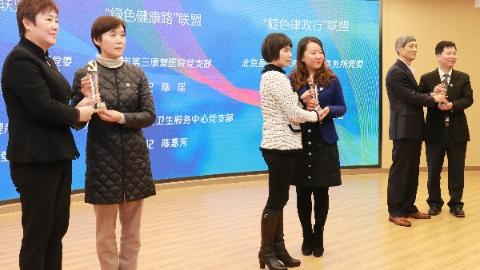 """彭浦镇社区治理创新项目升级2.0版,""""七彩党建联盟""""更深入参与社区治理和公益服务"""