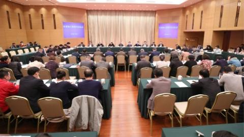 """交出""""政协答卷"""",助力把事干成:上海市政协召开工作学习讨论会"""