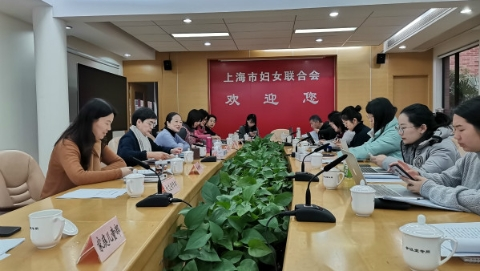 上海市妇联建议合并产假和配偶陪护假为家庭育儿假 并延长至半年