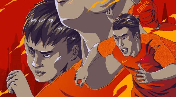 国奥今晚冲击东京奥运,打响中国足球2020年第一枪!