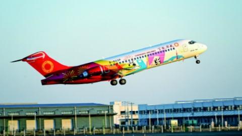 国家科技进步奖一等奖 | ARJ21:国产商用飞机的开拓者