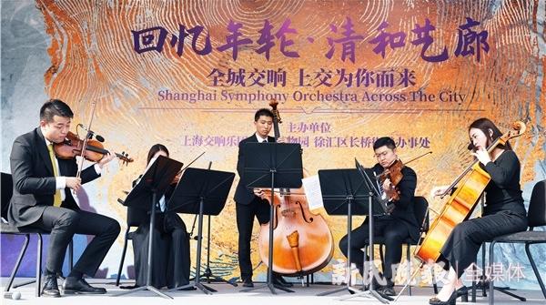 """上海国有文艺院团今""""年度考核"""",他们交出的答卷你可满意?"""