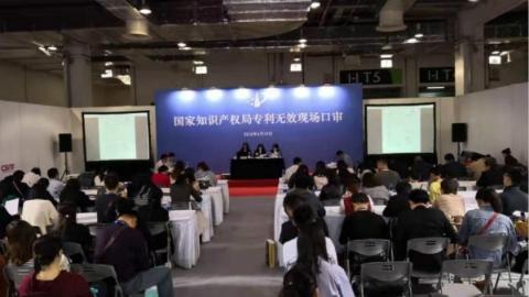 上海将加快推出知识产权创新举措等 助力打造国际一流营商环境