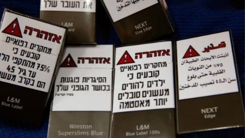 """以色列控烟新规定:烟盒须配""""世界最丑色"""""""
