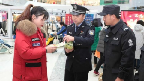 """松江公安分局举办""""110""""开放日活动 让市民深度了解警务工作"""