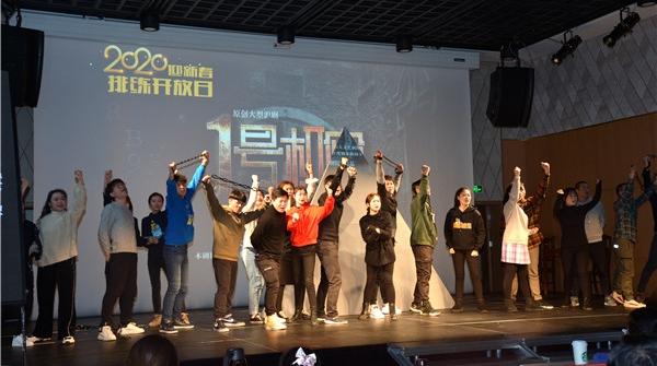 上海沪剧院2020年新春开放日,150名戏迷走进新家零距离感受沪剧魅力