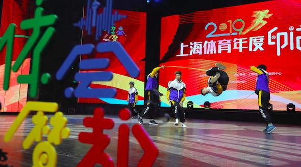 上海体育交出2019答卷 全民健身竞技体育双丰收