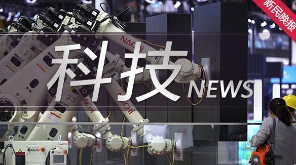 2019年中国、世界十大科技进展新闻揭晓 嫦娥四号、黑洞首照分别入选