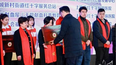 """""""博爱申城""""温暖陪伴 申城登记注册红十字志愿者达37544名"""