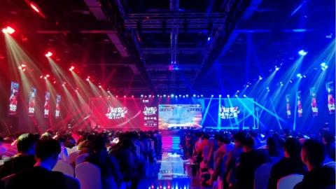 著名手游大赛总决赛昨晚再现上海 杨浦电竞产业发展按下快进键