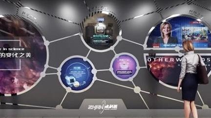 坐地铁长知识!上海科技馆站——科普车站今天揭牌
