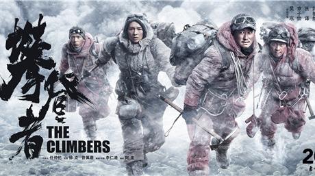 2020年,上海电影再出发