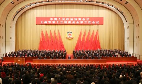 中国人民政治协商会议上海市第十三届委员会第三次会议今天上午隆重开幕