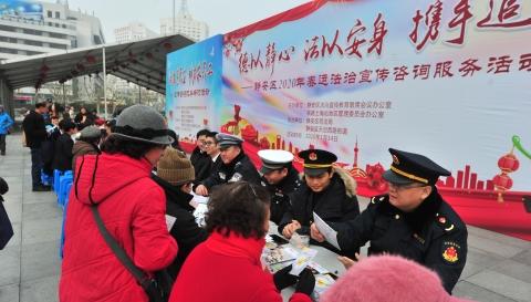 春运法治宣传咨询服务活动上午在铁路上海站南广场举行