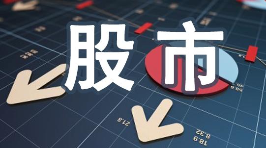 融通基金:创业板盈利回升 带领成长风格扩散