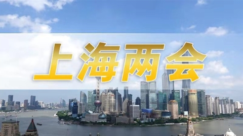 上海市政协委员胡江波:营造良好的科技创新环境