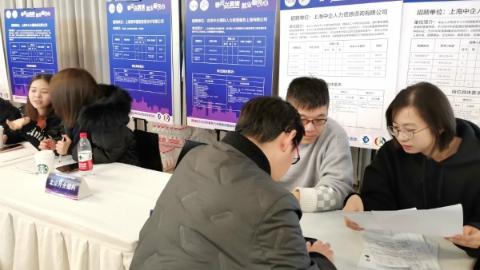 上海集中开展2020年春风行动暨就业援助月主题日活动