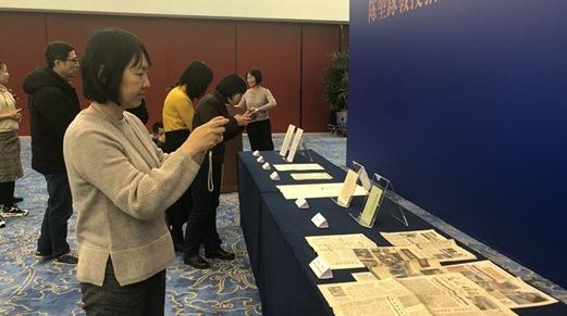 一份70年代科研手稿入藏国博 牵出一对上海科学家伉俪的感人故事……